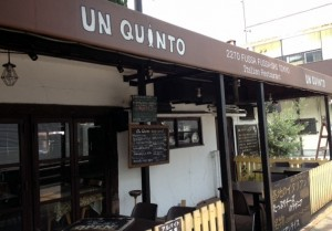 un quinto by kelly odonnell