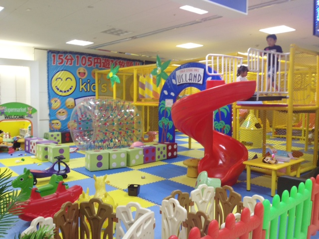 Daiei grocery store indoor playground and more for Best indoor playground for toddlers
