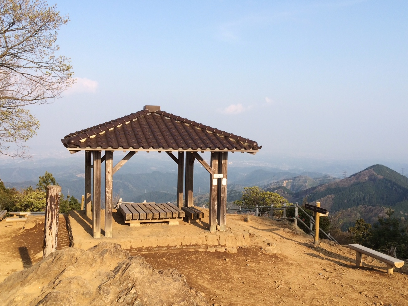 Mt. Hinodeyama Hiking Trail