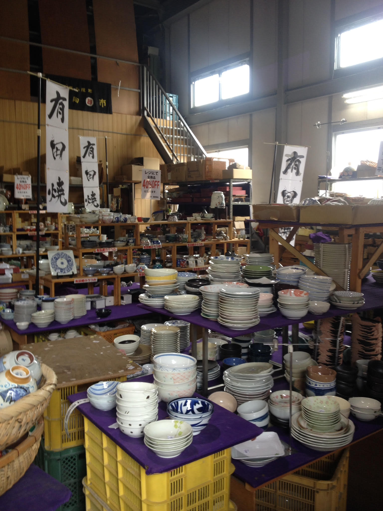 """The Dirty Dish"" – shopping for dish ware in Tokyo"