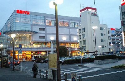 Seiyu Department Store – Fussa